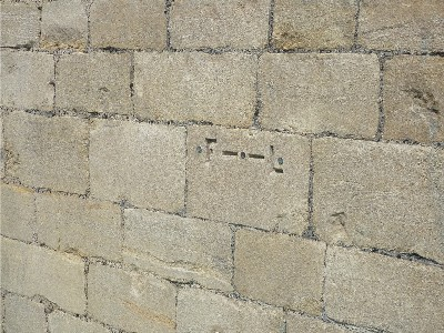Flood mark on wall of Norfolk Buildings